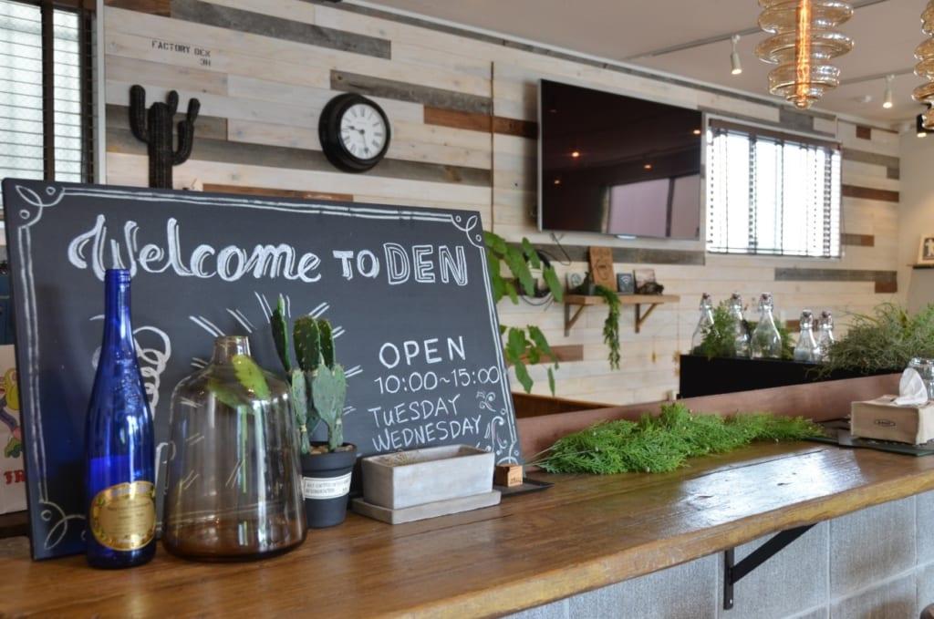 町工場の中にあるカフェ「DEN」(横浜市都筑区東山田)の画像