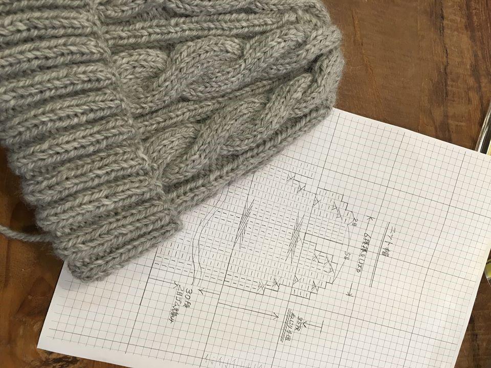 「ドルカス」の編み図
