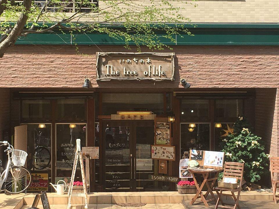 手仕事でつなぐ 人・町、そして世代 ミシンの音がするカフェ「いのちの木」(横浜市都筑区仲町台)の画像