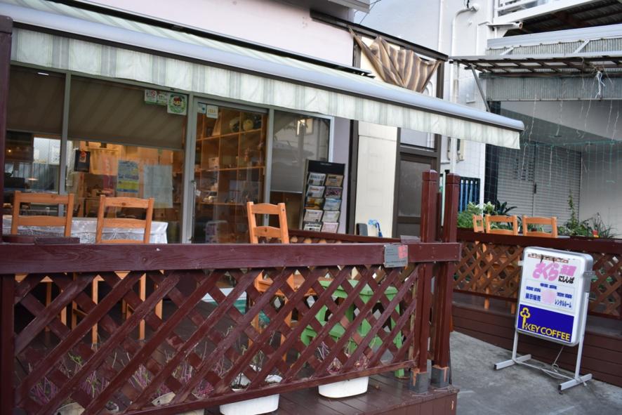 ~金沢文庫・漁港の町にはうまいもの~ コミュニティカフェでごはんしよっ!! 「さくら茶屋にししば」&「さくらカフェ」(横浜市金沢区西柴)の画像