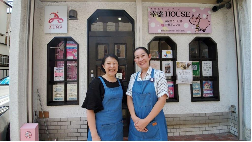 子育てママを応援する親子カフェ「kirakira親子カフェ 幸盛HOUSE」(川崎市幸区平間)の画像
