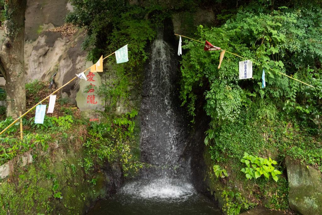 大山の愛宕滝