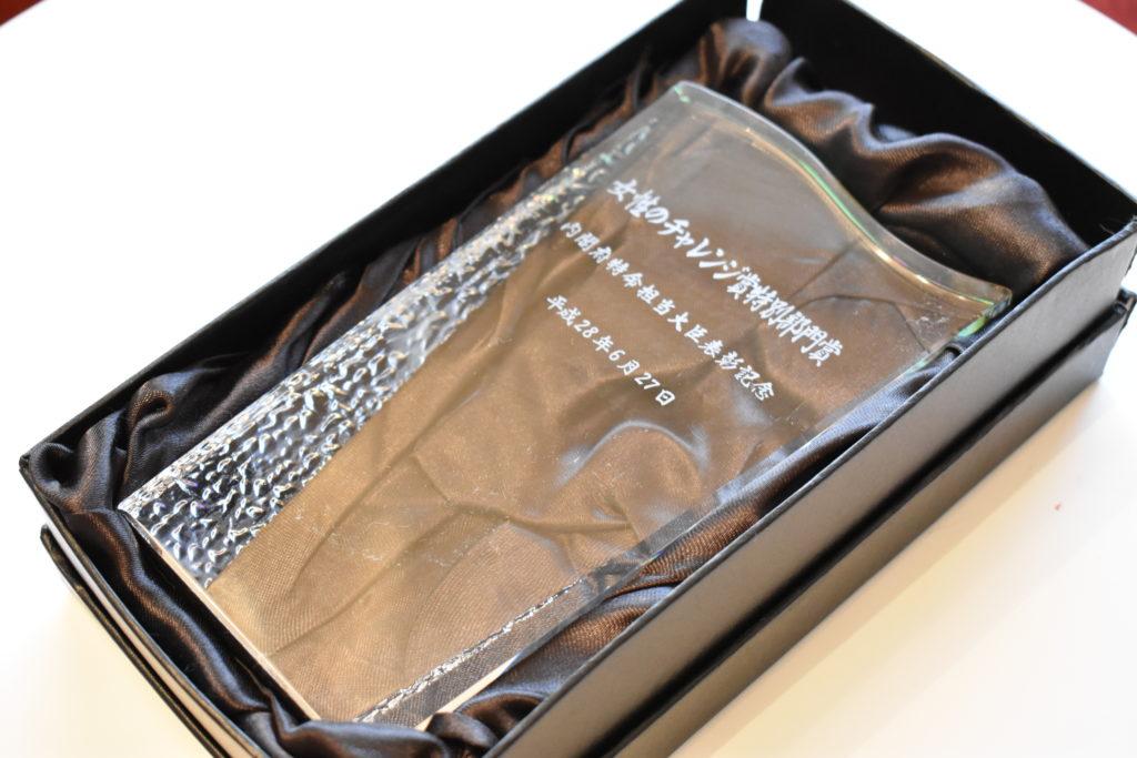 女性のチャレンジ賞特別部門賞の盾