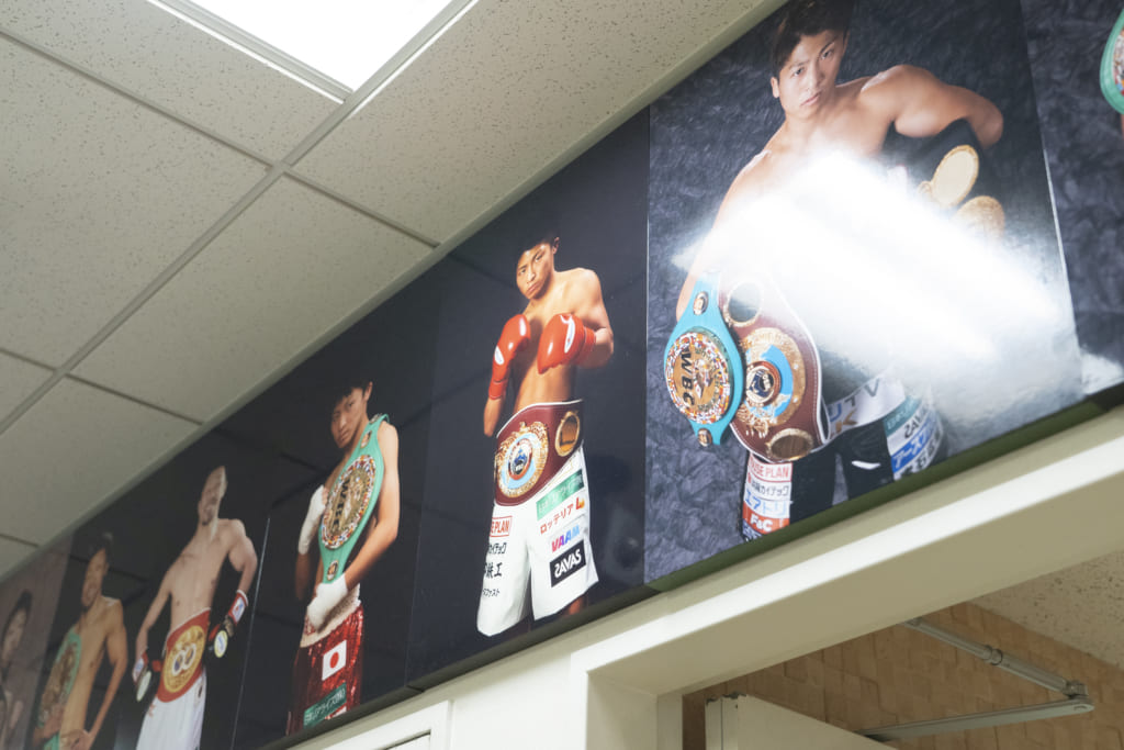大橋ボクシングジムの世界チャンピンの写真