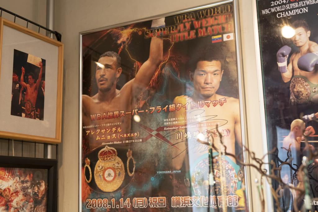 川嶋さんの現役時代のポスター