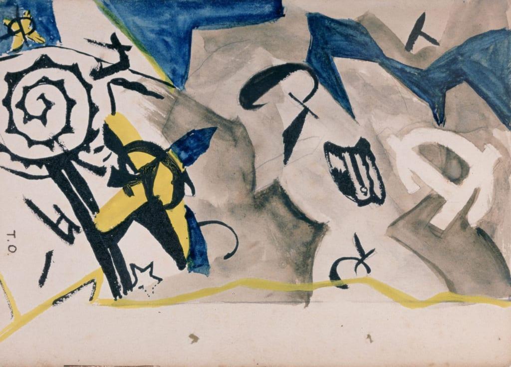 岡本太郎《敗惨の嘆き》1925年水彩・紙