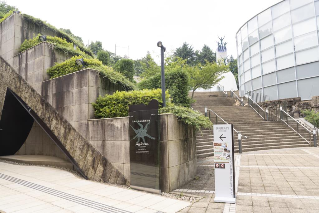 岡本太郎美術館の外観