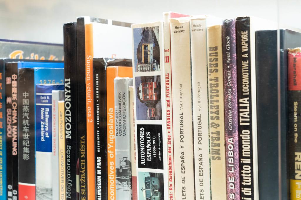 鉄道に関する蔵書