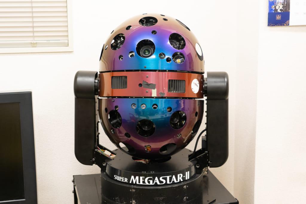 MEGASTAR(メガスター)