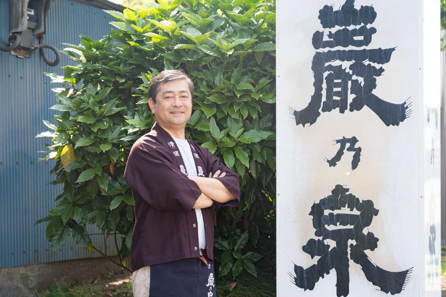 神奈川県相模原市にある清水酒造の取締役清水圭太さん