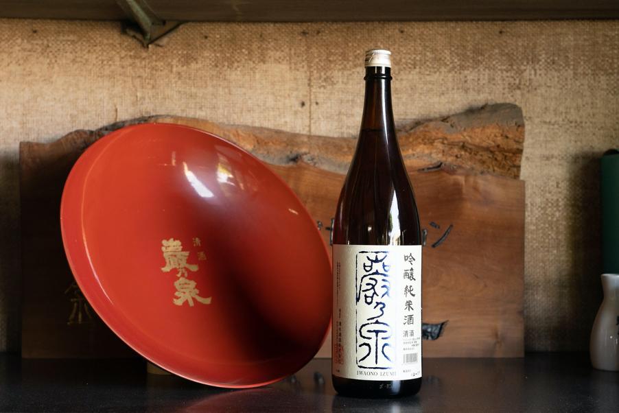 質の良い水を求めて神奈川県にある津久井の地を選んだと語る清水圭太さん