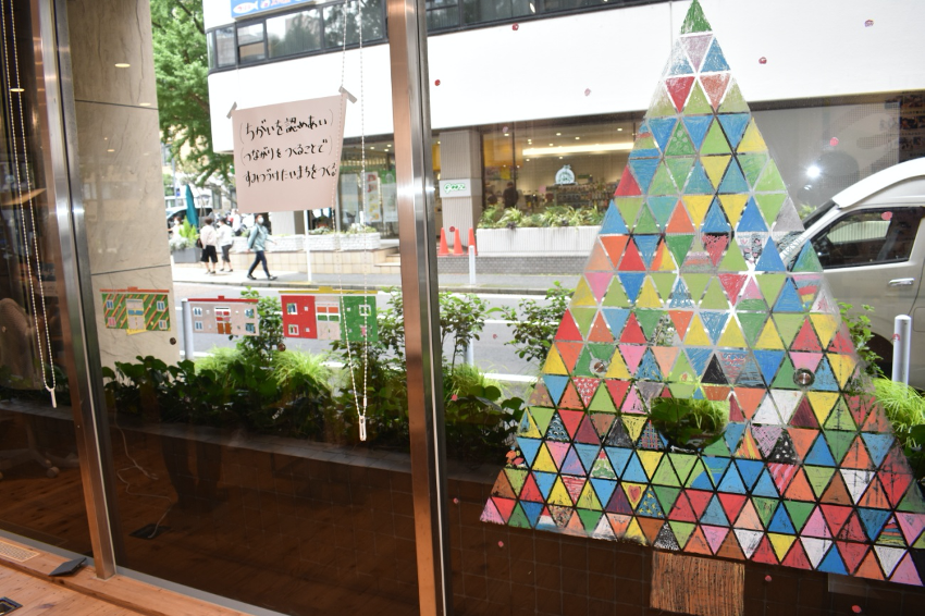みらいフォーラム神奈川というイベントを計画していた