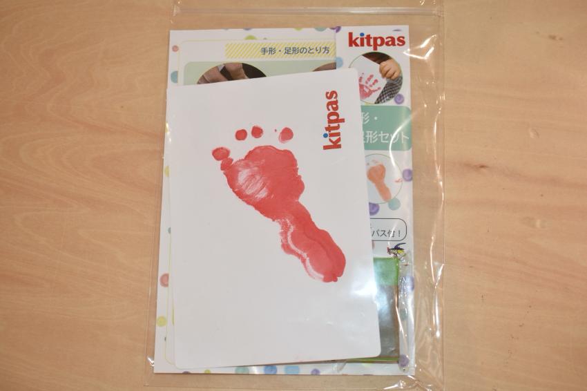 かながわMIRAIキャンペーン「はじめてばこ」のプレゼントはKitpasというチョーク