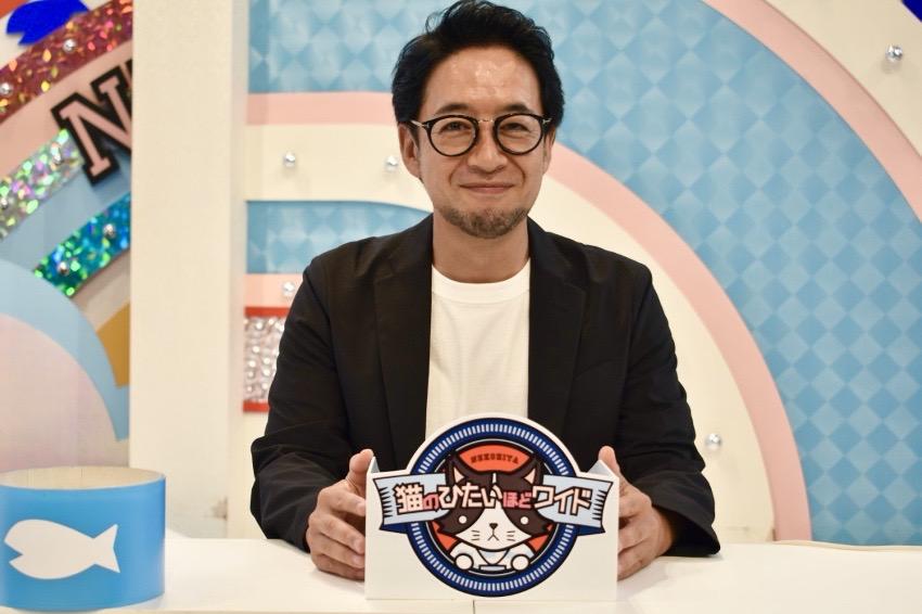 キッチュ!?シュール!?トンガッテル!?地元愛溢れるテレビ神奈川 人気番組「猫のひたいほどワイド」プロデューサー古矢智一さんインタビューの画像