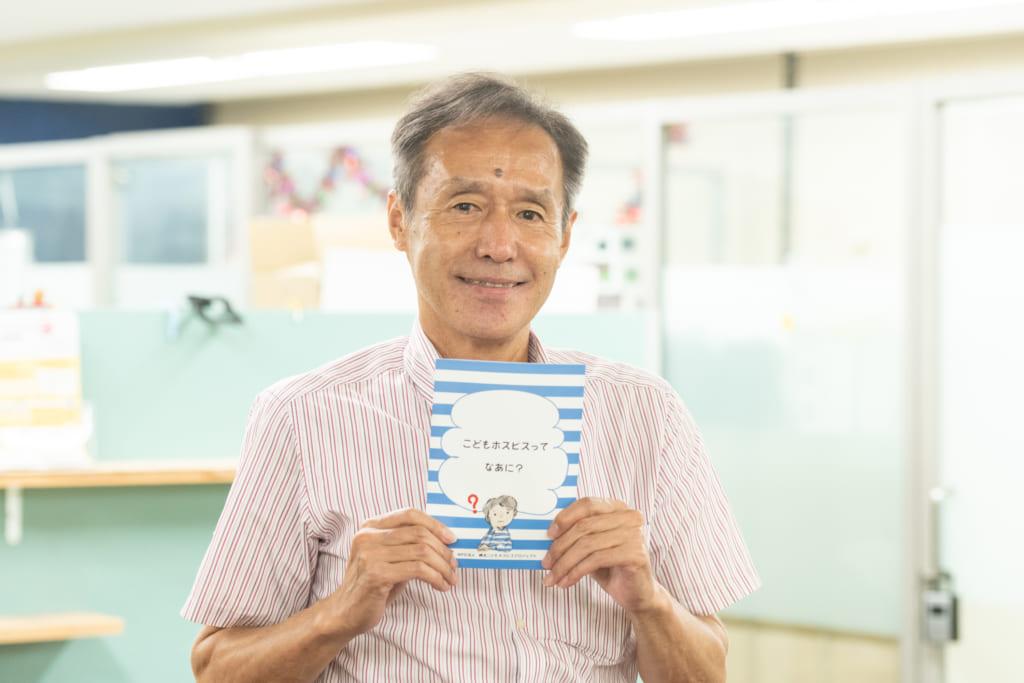 かぎられた時間を有意義に楽しく過ごせる場を横浜に作る! 2021年横浜にこどもホスピスをオープンするNPO法人横浜こどもホスピスプロジェクト代表理事の田川尚登(たがわひさと)さんインタビューの画像