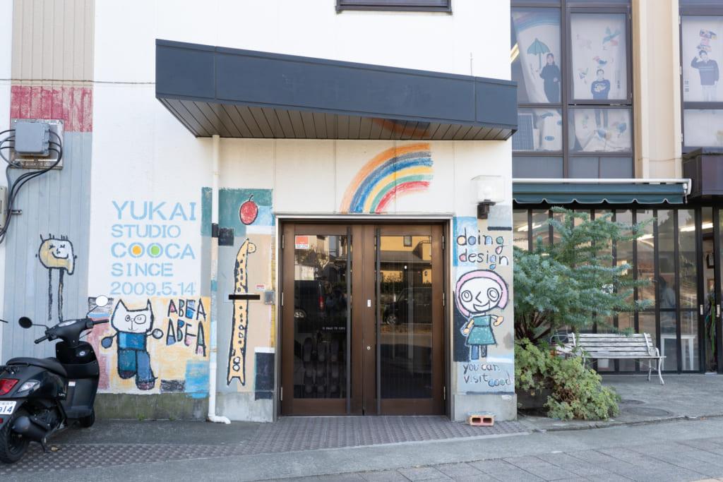 クリエイター集団「studioCOOCA(スタジオクーカ)」の施設長 関根幹司さんのインタビューの画像