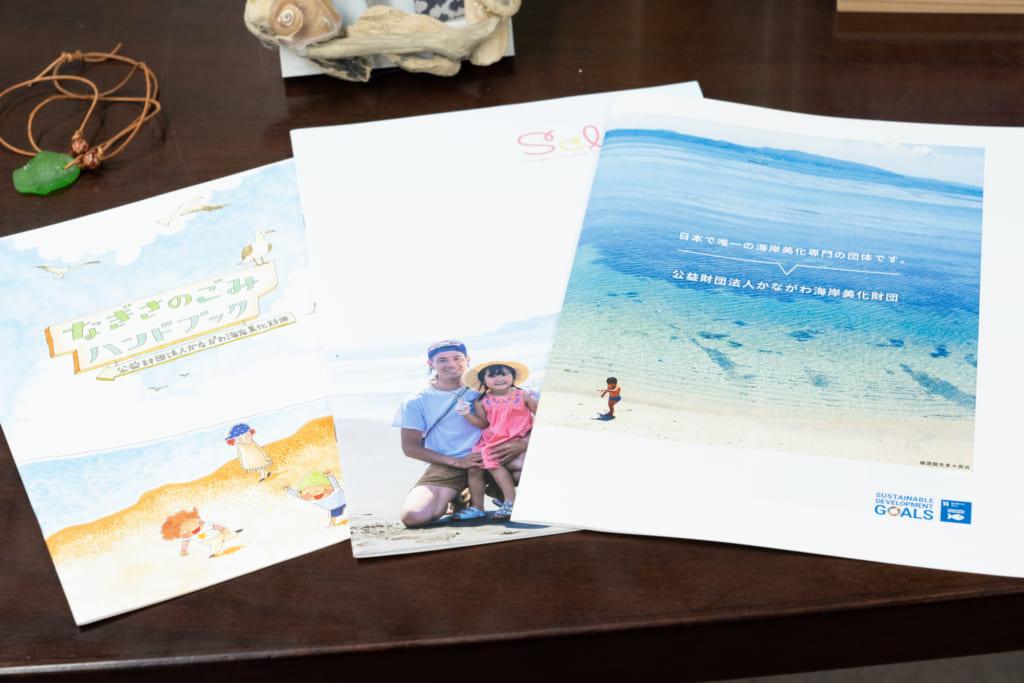 ほんの少しの心がけで海がきれいになる!かながわ海岸美化財団の代表理事 松浦治美(まつうらはるみ)さんインタビューの画像
