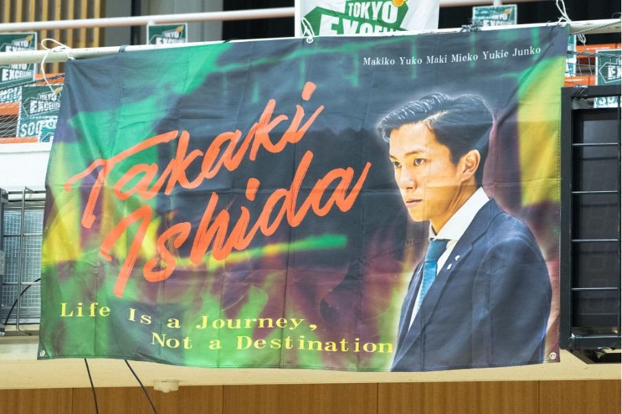 本拠地を横浜に移す東京エクセレンス。そこでヘッドコーチを務める湘南サンズのオーナー 石田剛規さんのインタビューの画像