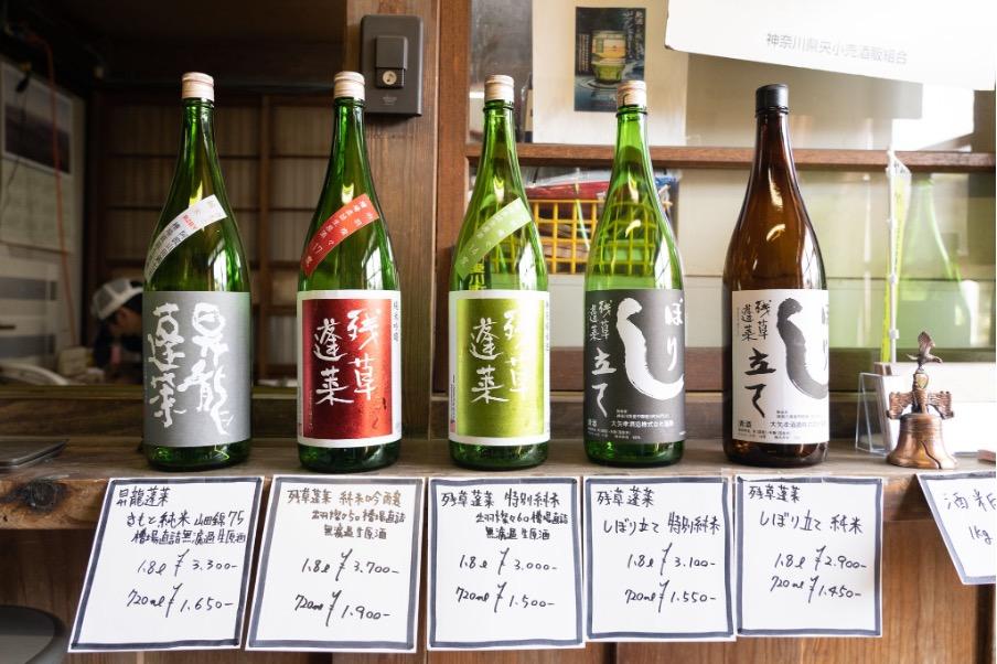 愛川町でお酒づくりを始めて190年以上。生酛づくりの純米酒にこだわる大矢孝酒造・大矢俊介さんのインタビューです!の画像